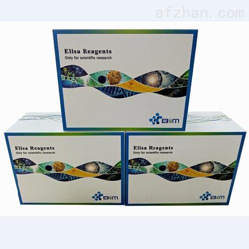 大鼠血管内皮生长因子VEGF-A ELISA试剂盒