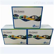 牛C反应蛋白(CRP)试剂盒