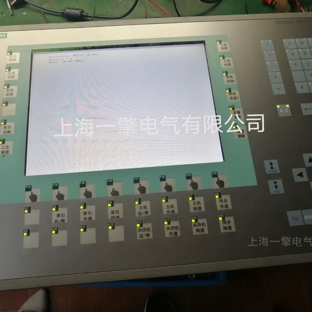西门子触摸屏TP177B白屏维修,当天修复