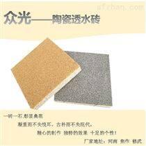 600x400湖南岳阳众光透水砖生产厂家L