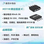 24V景观灯泛光灯共阳极LED恒流控制ic方案