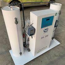 全自动复合型二氧化氯发生器 厂家直销