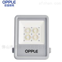 LTG01504725002欧普启耀150W200W250W中功率LED投光灯