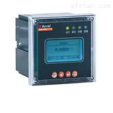 AIM-T500绝缘监测仪 自检功能 SOE时间记录