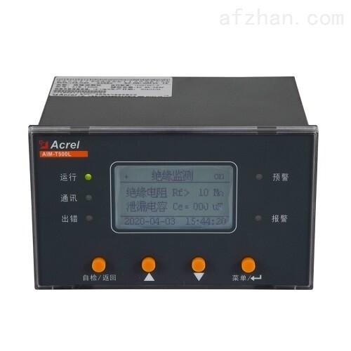 绝缘监测仪 故障定位功能 自检功能 485通讯