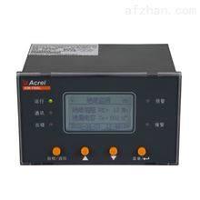AIM-T500L绝缘监测仪 故障定位功能 自检功能 485通讯