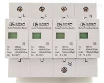 陕西东升电气YKYV1-10D/4浪涌保护器