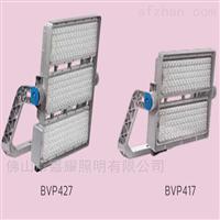 BVP417/BVP427飞利浦1000W1500W大型运动场LED模组投光灯