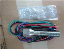 阀位回讯传感器73-13569-A2|磁接近限位开关