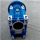 NMRV050浙江三凯NMRV减速机