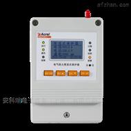 ASCP200-1電氣防火限流式保護器
