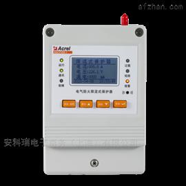 ASCP200-1限流式保护器厂家