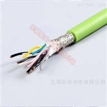 UL2464辰安pvc電子線