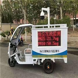 BYQL-6C辽宁、大连车载扬尘监测(带屏)厂家直营