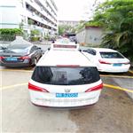 BYQL-CYZS北京市扬尘视频在线监测车