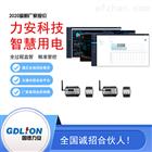 配电监控系统的工作原理_智能电力运维