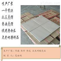 松原工业耐酸砖用途600耐酸瓷板供应厂家