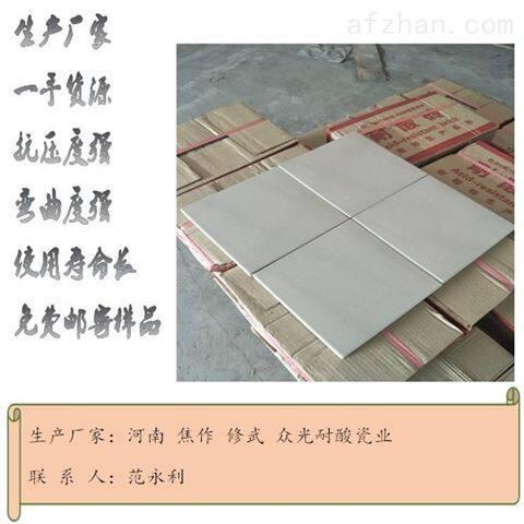 60020素面耐酸砖-工业防腐防滑耐酸瓷板L