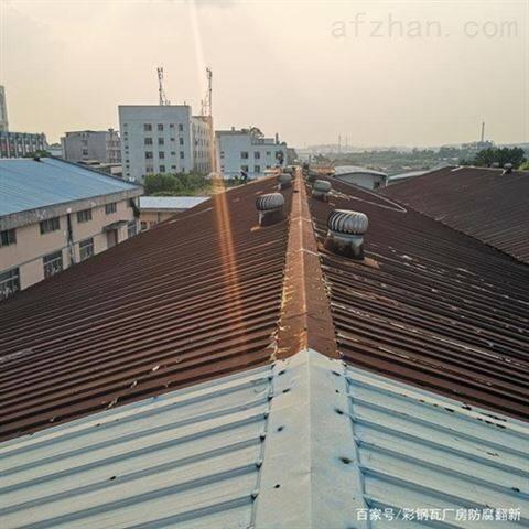 彩钢瓦屋顶墙面除锈翻新详细介绍详情