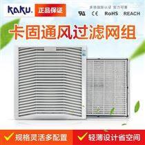 FU-9806 P2 A 卡固KAKU全新风扇过滤网