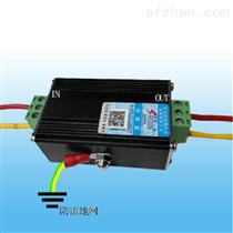 12-48V直流电源防雷器