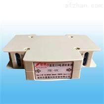48v直流电源防雷器(导轨式)
