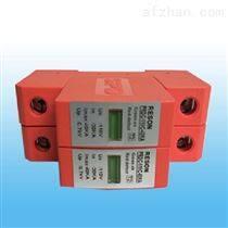 110V直流電源防雷器