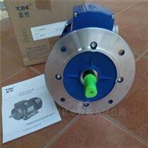 MS7124紫光三相电机 中研紫光铝合金电机