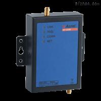 AF-GSM400-2G2G远程无线数据透传模块