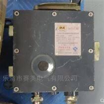 南京北路矿用隔爆兼本安型直流稳压电源