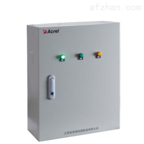安科瑞防火门监控系统  带备电集中电源