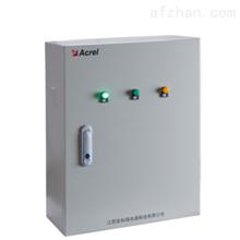 AF-DY-250W-12Ah安科瑞防火门监控系统  带备电集中电源