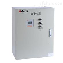 A-D-0.3KVA-A200FP应急照明集中电源 消防应急灯具专用