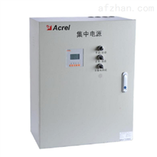 A-D-0.5KVA-A200FP应急照明集中电源 输出8回路