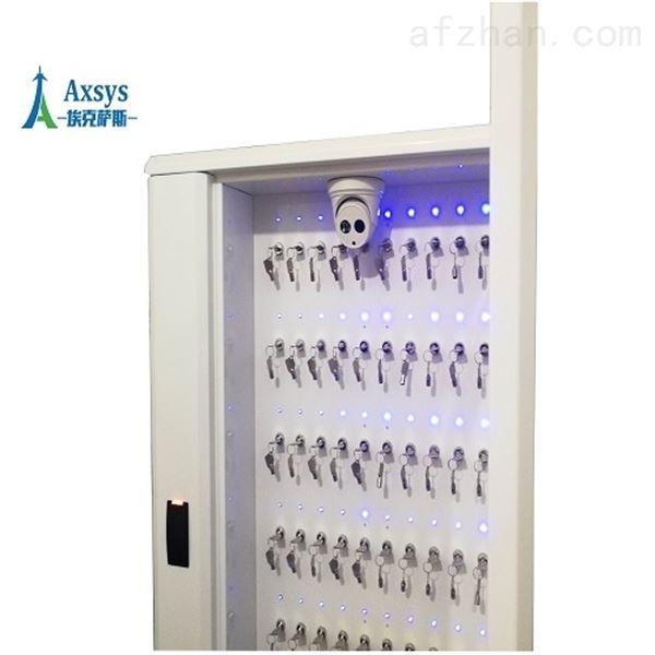 自营名宿酒店智能中控钥匙管理柜