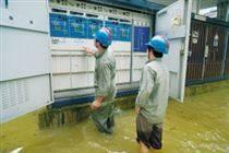 城市遇大水围困后电力员工抢修哪些事儿