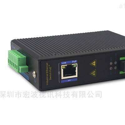大屏传输用 5G新基建工业级光纤收发器