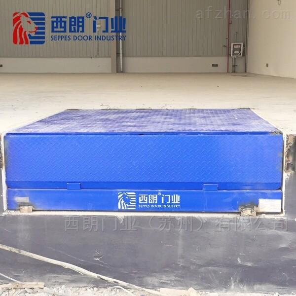裝卸貨時能調節高度的升降平臺