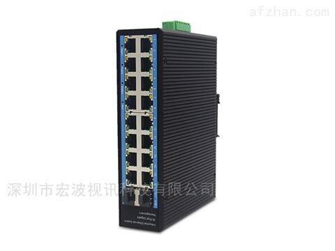 港口高清視頻監控交換機工業2光16電
