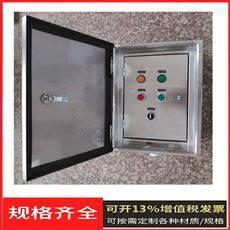 LBZ-不锈钢户外操作箱 防爆防腐操作柱
