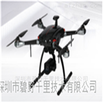 BYQL-Air大量出售无人机监测系统深圳工厂