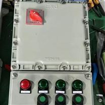 移动式带插销防爆检修配电箱-户外检修