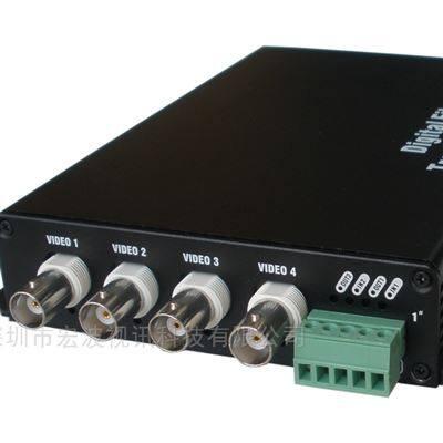 交通监控工程用同轴高清4路视频光端机
