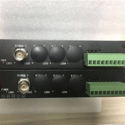 边防哨所视频监控4路视频+2路音频光端机