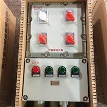 4kw电机防爆起动控制箱-现场防爆操作箱