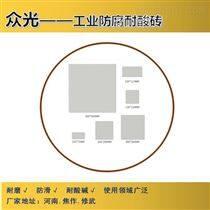 鸡西市耐酸砖 600600耐酸瓷板价格保证L