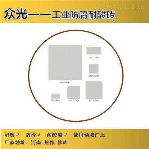 60015耐酸砖 湖北许昌耐酸瓷板生产基地L