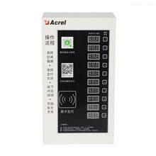ACX10A-YH电瓶车智能充电桩 刷卡扫码充电