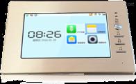 H1228数字式楼宇可视对讲系统 物业管理平台 安