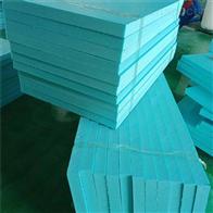 辽源市厂家生产外墙挤塑板报价